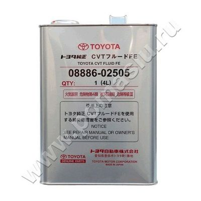 08886-02505 TOYOTA CVT Fluid FE