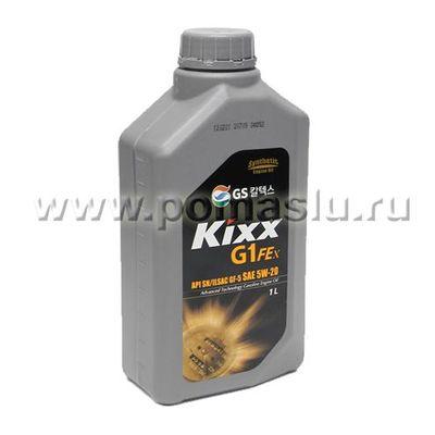KIXX G1 FEx 5W-20_1L_www.pomaslu.ru