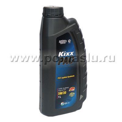 KIXX PAO1 5W-30 1л