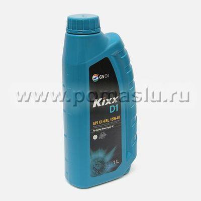 KIXX_D1_15W-40_1L