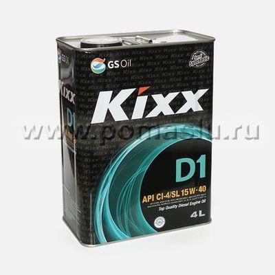 KIXX_D1_15W-40_4L