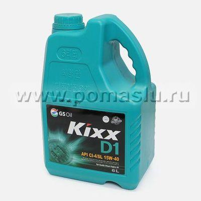 KIXX_D1_15W-40_6L
