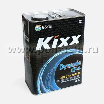 KIXX_DYNAMIC_CF-4_15W-40_4L