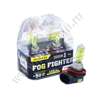 Avantech FOG FIGHTER H8 3000K - 2шт.