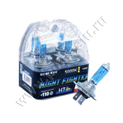 Avantech NIGHT FIGHTER H7 5000K лампы галогенные +110% 2шт