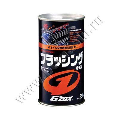 Промывка Gzox